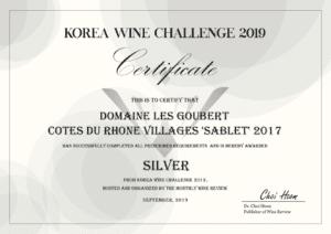 Diplôme du Korea Wine Challenge 2019 pour le Sablet rouge 2017